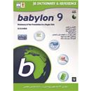 BABYLON 9.0 KUTU 1 KULLANICI