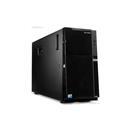 IBM 7383K1G X3500 M4 E5-2620 8GB 3x300GB 2x750W